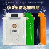 大容量鋰電池12v鋰電池大容100a120a三元進口電芯防水戶外升壓器電瓶蓄電池 NMS陽光好物