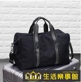 潮男士短途旅行包大容量防水輕便行李包摺疊旅游包出差袋女健身包 NMS生活樂事館