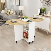 簡易多功能圓形折疊餐桌經濟型餐桌小戶型家用可移動簡約4人飯桌【帝一3C旗艦】IGO