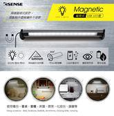 Esense 磁吸式 USB LED燈 (短) 產品型號:11-UTD322 SL