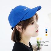 率性草寫字母老帽/棒球帽-B-Rainbow【A3204100】