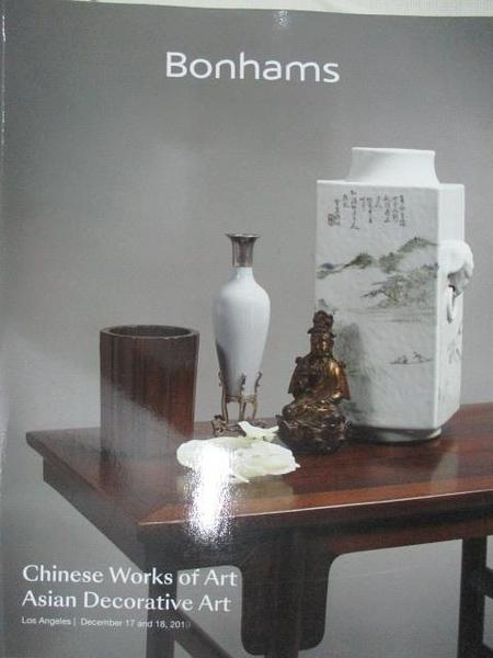 【書寶二手書T1/收藏_DOT】Bonhams_Chinese Works of Art/Asian…Art_2019/12/17-18