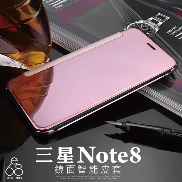 E68精品館 鏡面 智能皮套 三星 Note8 N9500 6.3吋 手機殼 手機套 休眠喚醒 鏡子 來電訊息顯示