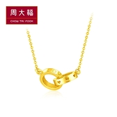5GLOVE縷空心形雙圈黃金項鍊(17吋) 周大福 LIT系列