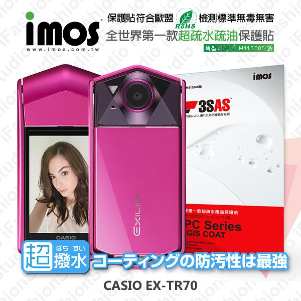 【現貨】CASIO TR70 iMOS 3SAS 防潑水 防指紋 疏油疏水 螢幕保護貼