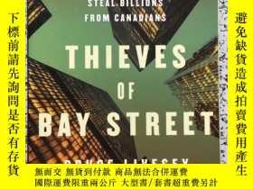 二手書博民逛書店Thieves罕見of Bay Street How Banks