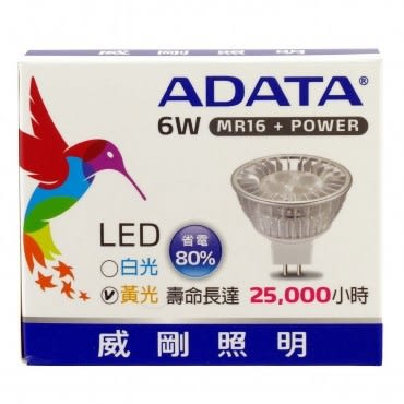 ADATA M16 光源+變壓器6w 黃光