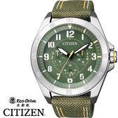 【名人鐘錶】CITIZEN星辰 軍用綠光動能三眼尼龍帶腕錶・公司貨・BU2030-09W・44mm錶面×星期日期顯示