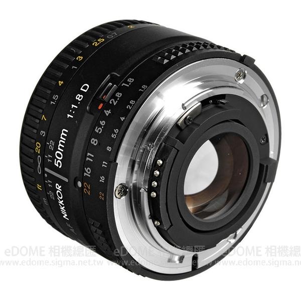 NIKON AF 50mm F1.8 D 大光圈人像鏡 (免運 國祥貿易公司貨) NIKKOR 50mm F1.8D