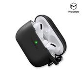 Mcdodo AirPods Pro 魔豆系列 耳機收納盒 AirPods Pro 保護套 Apple 蘋果 抗噪耳機 保護殼 耳機保護套
