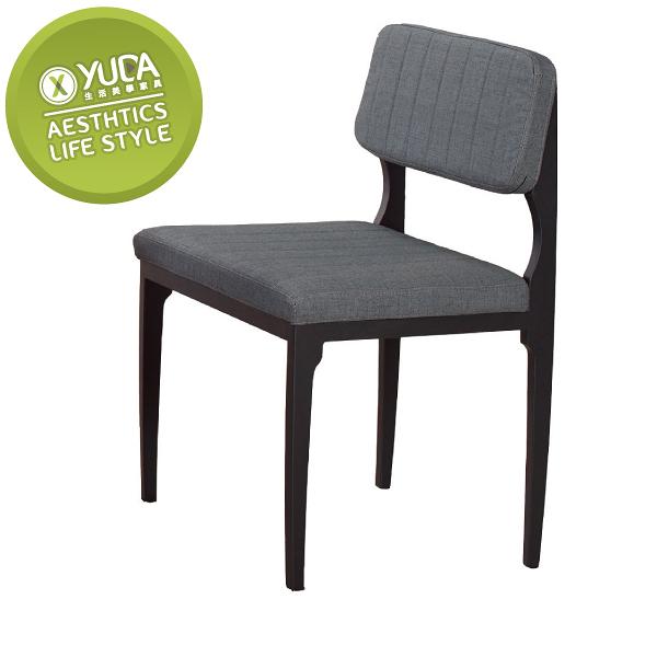 【YUDA】巴哈 深灰 皮餐椅 J8F 486-13