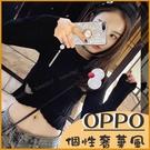 OPPO R17 pro R15 R11S plus R11 Reno標準版 貝殼手機殼 邊鑽影片支架 流蘇掛飾 保護套 全包邊軟殼