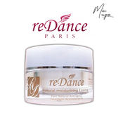 【Miss.Sugar】reDance 瑞丹絲 素顏Bomb水霜(30ml)【H100001】