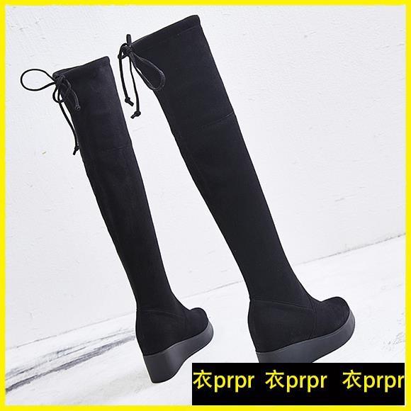 【YPRA】過膝靴 膝上靴高筒厚底內增高過膝長靴彈力靴坡跟長筒靴