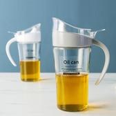 玻璃油壺防漏廚房用品油瓶醬油瓶醋瓶大號小號調味料瓶家用裝油罐 【快速出貨】