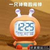 智慧充電小鬧鐘學生用兒童臥室床頭電子靜音卡通夜光時鐘表超大聲