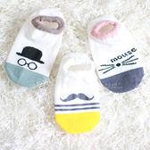 童襪 棉襪 防滑襪 韓國鬍子紳士拼色止滑短襪