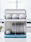 碗櫃 廚房台面碗櫃簡易出租房小型多層迷你放碗架經濟型收納碗碟瀝水架 宜品