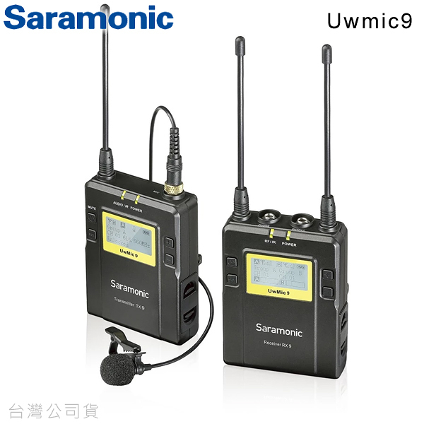 EGE 一番購】Saramonic【UwMic9 一對一】UHF 廣播級無線領夾式麥克風 96-Channel【公司貨】
