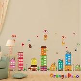 壁貼【橘果設計】城鎮 DIY組合壁貼 牆貼 壁紙 室內設計 裝潢 無痕壁貼 佈置