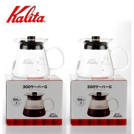 日本進口 Kalita 耐熱 玻璃壺 玻璃把手 500cc 花茶壺 可微波加熱 手沖咖啡下座 500ML