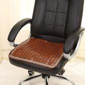 涼席坐墊 麻將竹席夏天辦公室電腦椅子墊汽車防滑透氣椅座墊