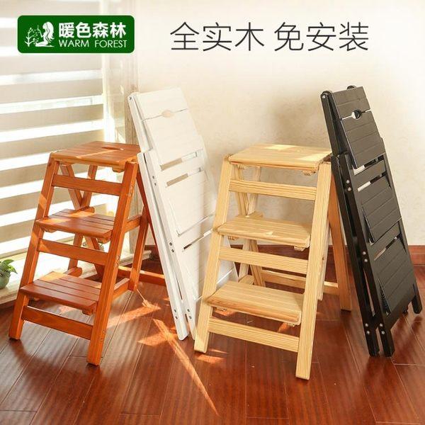 實木梯凳家用多功能折疊樓梯椅凳子兩用室內登高三步小梯子臺階凳RM
