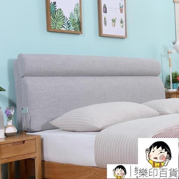 床頭靠墊床頭板軟包雙人床榻榻米床頭軟包實木床頭大靠背JY【樂印百貨】