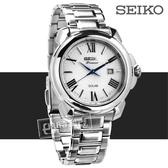 SEIKO 精工 / V137-0CT0S.SUT321J1 / 星光閃耀太陽能藍寶石水晶日期不鏽鋼手錶 銀色 31mm