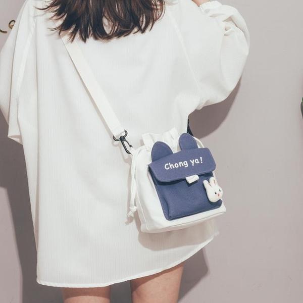帆布包 可愛小包包2021新款韓國ins日系原宿帆布斜挎包女學生單肩水桶包 歐歐
