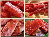 【快車肉乾】經典熱銷肉乾-2大包盒裝【免運組】【宅配限定】