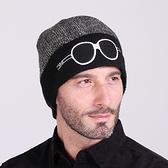 針織毛帽-韓版雙色眼鏡圖案男帽子4色73if12【時尚巴黎】