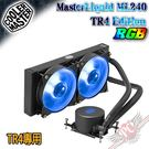 [ PC PARTY ] Cooler Master MASTERLIQUID ML240 RGB TR4 EDITION (TR4專用) 水冷散熱器