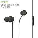 HTC USonic原廠耳機 Type-...