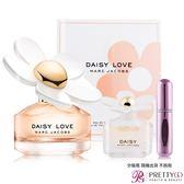Marc Jacobs Daisy Love 親愛雛菊女性淡香水(50ml)-公司貨[贈小雛菊小香&分裝空瓶(不挑色)]【美麗購】