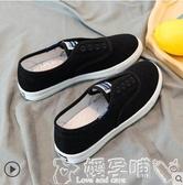 雙11懶人鞋一腳蹬帆布小白鞋2020新款女百搭秋季透氣學生韓版懶人休閒薄底鞋