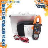 『儀特汽修』鉤錶自動量程頻率二極體通斷溫度量測電流鉤錶MET DCM 209B