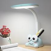 檯燈 LED兒童卡通臺燈學習專用護眼書桌小學生學習三色護眼插電床頭燈 夢藝家