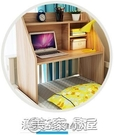 床上書桌筆記本電腦桌大學生宿舍上鋪下鋪懶人書桌寢室簡約小桌子 現貨快出