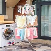 晾衣架 嬰兒晾衣架落地式毛巾架折疊室內多功能陽臺兒童曬衣架寶寶尿布架 LX 晶彩