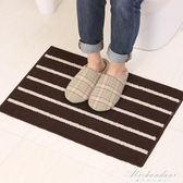 家用客廳進門門墊地墊臥室廚房浴室吸水進門口防滑腳墊地毯大墊子 黛尼時尚精品