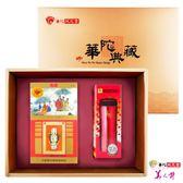 華陀扶元堂-天官-東洋蔘茶禮盒1盒(東洋蔘茶包35入+鍋寶保溫杯)