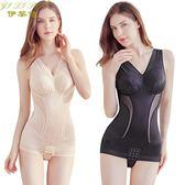 夏季超薄收腹束腰塑身燃脂內衣服女美體瘦身神器產後連體塑形