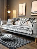 棉麻沙發墊套四季通用布藝北歐簡約現代防滑三人座皮沙發家用坐墊「爆米花」