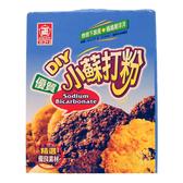 日正小蘇打粉25Gx5入【愛買】