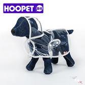 狗狗雨衣泰迪比熊雪納瑞小型犬雨傘小狗四腳柯基防水雨披寵物衣服 萊爾富免運