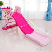 新款兒童滑滑梯家用室內加厚滑道加高可摺疊多功能幼兒園小型滑梯 卡布奇諾HM
