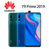 華為 HUAWEI Y9 Prime 2019 6.59吋 4G/128G-藍/綠~[6期0利率]