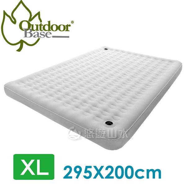 【OutdoorBase 頂級歡樂時光充氣床墊XL /295*200/月石灰】23847/耐磨/透氣/露營/睡墊