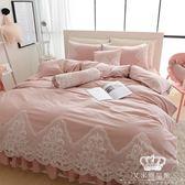 床包組 全棉韓版簡約公主風床裙四件套蕾絲花邊純棉1.8m床上用品